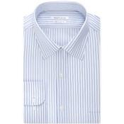 Van Heusen Blue Stripe Dress Shirt