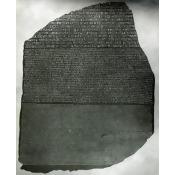 Superstock SAL9903630 Rosetta Stone Poster Print, 18 x 24
