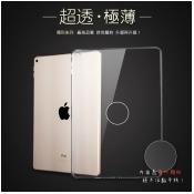 隱形系列 Apple iPad Air 2 iPad Pro 9.7吋 超薄軟殼 透明清水