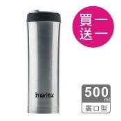 買一送一【陪你購物網】日本imarflex伊瑪 真空不銹鋼保溫杯 500ml 免運
