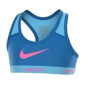 Nike Hypercool Girl's Bra