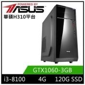 華碩H310平台[急速護衛]i3四核獨顯電玩機