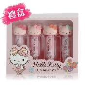 (四款香味)Hello Kitty 潤色護唇膏禮盒