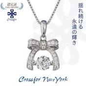 【Crossfor New York】項鍊【舞動蝴蝶結】純銀懸浮閃動項鍊